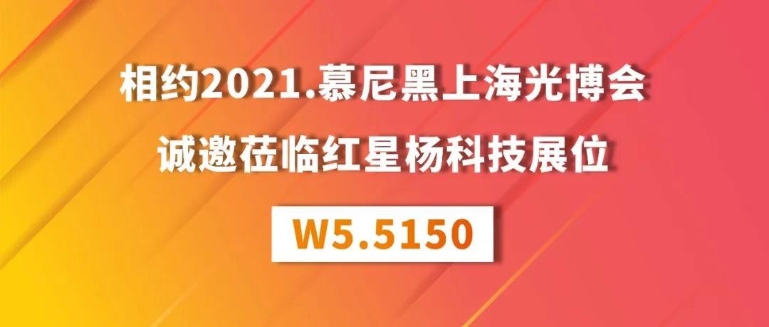 微信图片_20210305170035.jpg